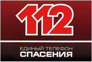 кугульта3